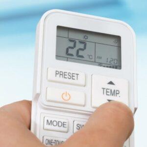 ما هي درجة حرارة المكيف  المقالية  ؟