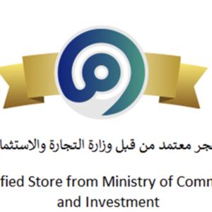 شركة متجر البيت - شركة مرخصة من طرف وزارة التجارة والإقتصاد في السعودية