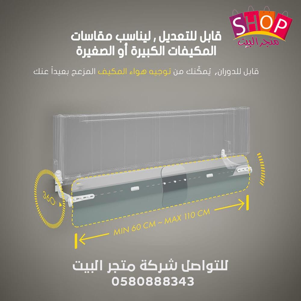 موزع هواء المكيف : كيف يمكن أن يؤدي موزع هواء المكيف  إلى زيادة أداء وحدة تكييف الهواء – الموجهات