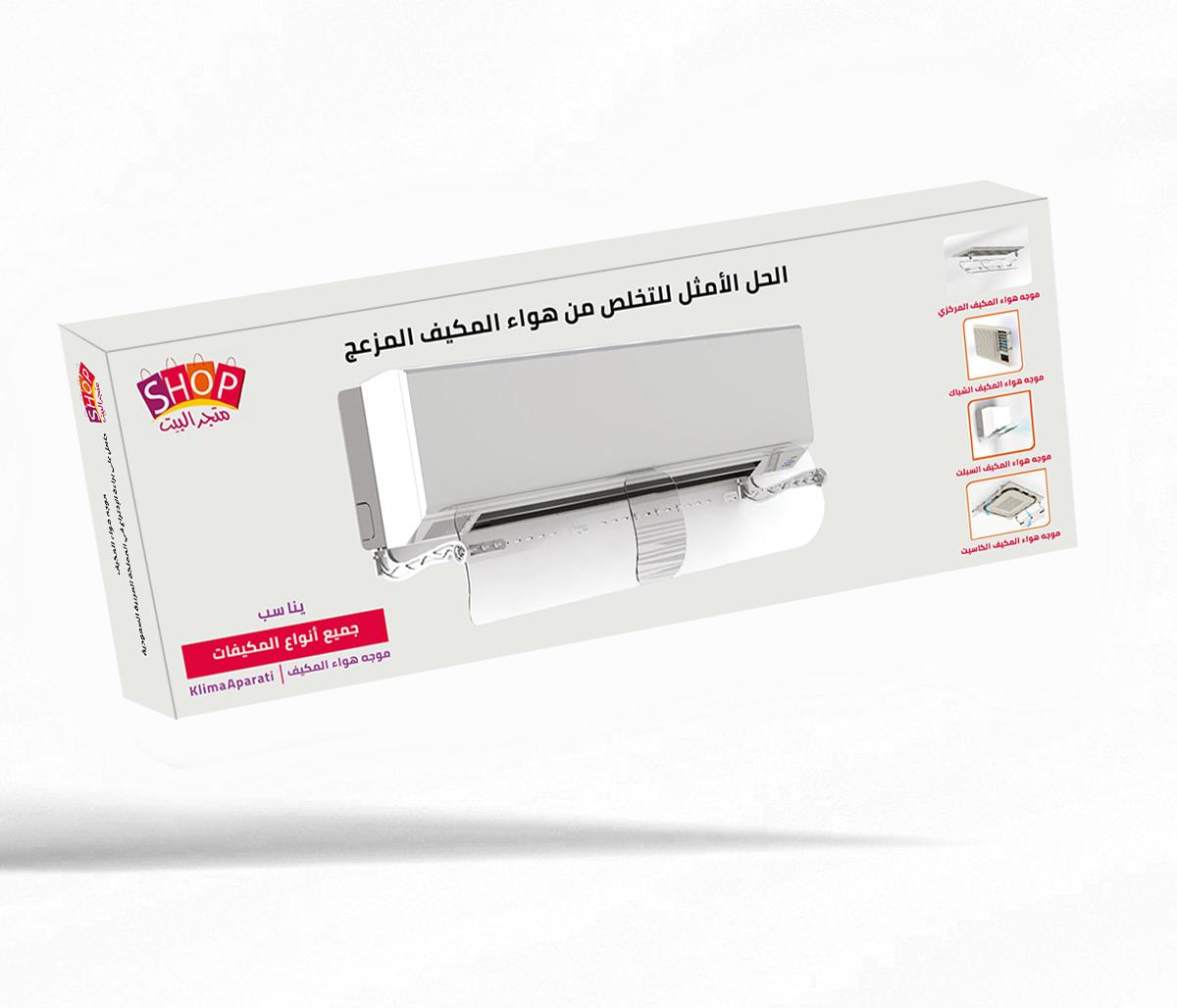 موجه هواء المكيف بالمملكة العربية السعودية